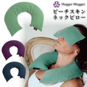 ハガーマガー ピーチスキンネックピロー 【日本正規品】 HUGGER MUGGER ヨガ  枕 リラックス リラクゼーション リストラティブ マインドフルネス 瞑想|huggermuggerjapan