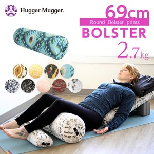 ハガーマガー ラウンドボルスター プリント 日本正規品 ボルスター 枕 クッション 瞑想 リストラティブヨガ マタニティヨガ 柄 高耐久|huggermuggerjapan