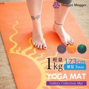 【1500円OFFクーポン配布中】 ハガーマガー ギャラリーコレクションマット 3mm 【日本正規品】 HUGGER MUGGER ヨガマット ピラティス ダイエット huggermuggerjapan