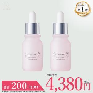 【☆ブランド累計販売個数250万個突破☆】 PURURIは、化粧水の浸透も高める全く新しい導入美容液...