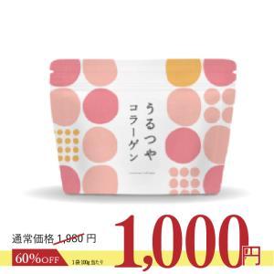 コラーゲン 高純度  100,000mg 超低分子コラーゲン 高品質 無添加 無着色 素肌力アップ ...