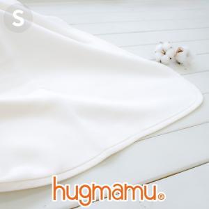 はぐまむ 綿毛布 ベビーS 無添加 日本製 55×75 赤ちゃん 子供|hugmamu2