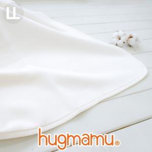 はぐまむ 綿毛布 シングル 無添加 日本製 三河木綿 200×130|hugmamu2