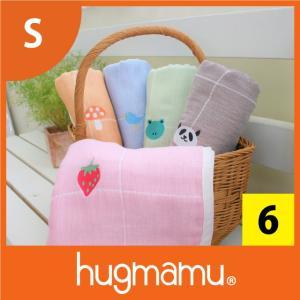 ガーゼケット 5重 S ふっくら ベビー 赤ちゃん タオルケット 日本製 hugmamu はぐまむ