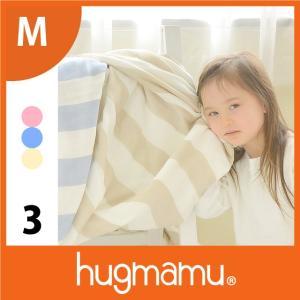 ガーゼケット 5重 M ふんわり ベビー 赤ちゃん 子供 保育園 タオルケット 日本製 hugmamu はぐまむ