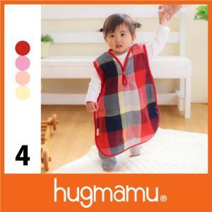 14%セール はぐまむ ガーゼ スリーパー ベビー 3重 日本製 夏|hugmamu2