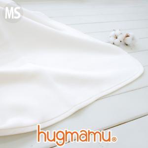 はぐまむ 綿毛布 おくるみ 無添加 日本製 三河木綿 ベビー 赤ちゃん アフガン 退院 秋 冬 75×75|hugmamu2