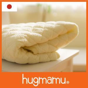 はぐまむ 敷きパッド 日本製 クリーム 保育園 70×120|hugmamu2