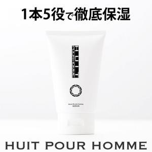 化粧水 メンズ オールインワン 美容液 120g | 男 スキンケア 化粧水 セラミド配合 乾燥肌 ...