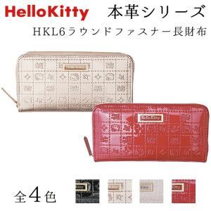Hello Kitty (ハローキティ) ラウンドファスナー長財布 HKL6シリーズ  ラウンド束入...