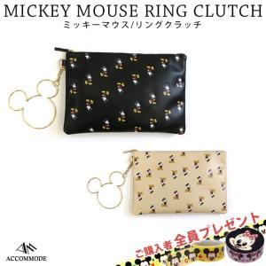 ミッキーマウス/リングクラッチ D-ST033 クラッチバッ...