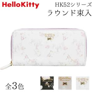 Hello Kitty (ハローキティ) ラウンド束入 HK52-11 ラウンドファスナー 長財布 ...
