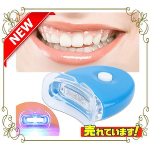歯 ホワイトニング LED ライト ジェルナー治療 健康 口腔ケア 歯科 リフトアップ 送料無料 ポ...