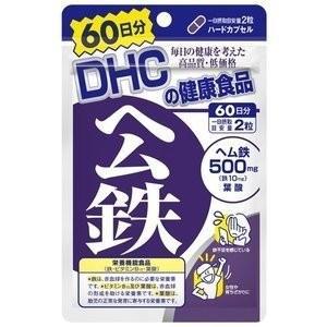 ●お茶やコーヒーのタンニンと反応しないヘム鉄に、ビタミンB12、葉酸をプラスしました。 ●鉄不足が気...