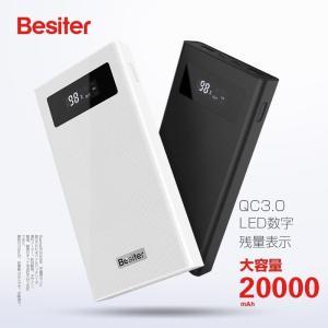 モバイルバッテリー 20000mAh 大容量  急速 iPhone 2A+1A 2ポート出力 安心 贈り物 ギフト 新生活 機内持込 即発送 ビジネス 2台同時充電 PSE認証|hull-tsuhan