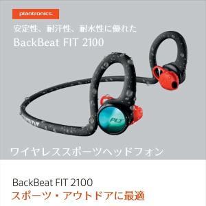 ワイヤレスイヤホン iphone スポーツ ヘッドフォン 耐汗 耐水 ランニング アウトドア ウォーキング|hull-tsuhan