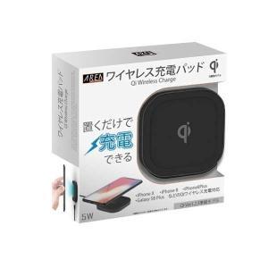 ワイヤレス充電器 置くだけ充電 置くだけで充電 ワイヤレス 充電 充電器 スマホ 置くだけ 高速 QI対応充電|hull-tsuhan