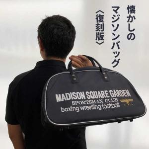 マジソンバッグ 復刻 懐かしい 回顧 昭和 一世風靡 おしゃれ MADISONBAG 20L|hull-tsuhan