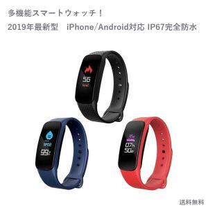アプリと連動が可能で、時間や日付、歩数の目標設定。総走行距離や歩行時間・消費カロリー ・24時間心拍...