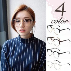 4色展開 大人気!ハーフフレームメガネ  ファッションアイテム大定番の異素材MIXがオシャレなハーフ...