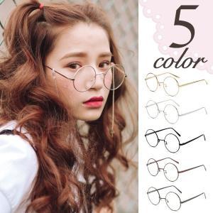 メール便可 5色展開 大人気ファッションアイテムの丸メガネ!  カラーも定番色ゴールド&シル...