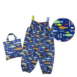 クッカヒッポ 子供用 お砂場着 公園遊び用 プレイウェア おさかな 全2柄 90 (85~95cm) 収納バッグ付きkukka hippo|huratto