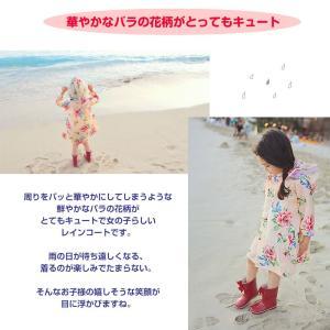 (キュート ウィンク) Cute Wink キッズ ガールズ かわいい 花柄 レインコート 収納袋付 ピンクベージュ L|huratto