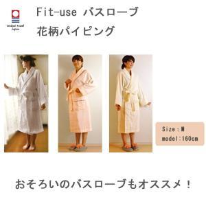 ブルーム 今治産 Fit-Use(フィットユース) 汗取りインナー 綿100% 日本製 3枚セット (花柄水玉 3枚セット) 今治fit-u|huratto