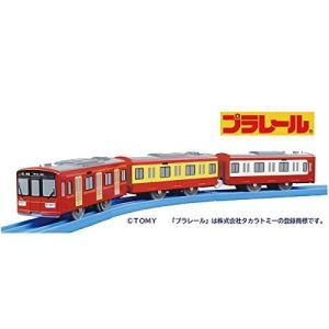 プラレール 京急1500形 京急120年の歩み号