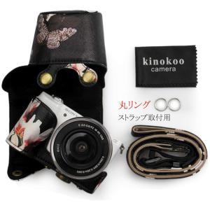 kinokoo SONY ソニー ミラーレス一眼 α5000 α5100 α6000 α6300 NEX-6 専用カメラケース カメラバッグ|huratto