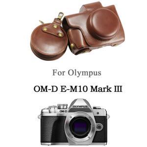 FIRST2SAVVV ダークブラウン オリンパス Olympus OM-D E-M10 Mark III EM10 Mk 3 専用 PU|huratto
