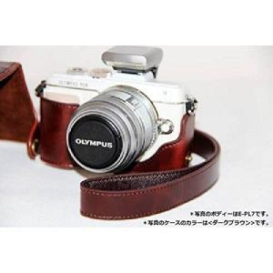 OLYMPUS PEN Lite E-PL8 専用 高級合皮レザー カメラケース ネックストラップ,...
