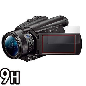 SONY デジタルビデオカメラ ハンディカム FDR-AX700 / FDR-AX100 用 高硬度...