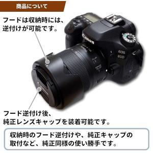 F-Foto Canon 18-135mm USMレンズに適合 EW-73D 互換 レンズフード (...