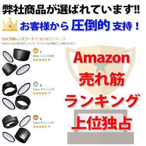 Canon キヤノン 互換 レンズフード & UV保護 レンズフィルター 2点セット (EW-73C...