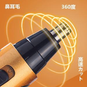 電動鼻毛カッター シェーバーカッター 4in1多機能 鼻毛・眉毛・ヒゲ・耳毛 メンズ USB充電式 ...