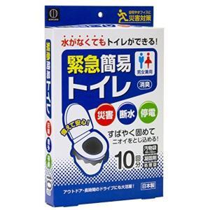 小久保 緊急簡易トイレ 凝固剤入10回分入 KM-012|huratto