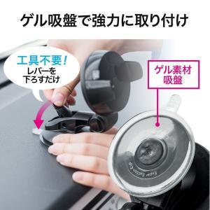 サンワダイレクト Qi充電 車載ホルダー 下向き設置対応 角度調整 iPhone スマホ ダッシュボ...
