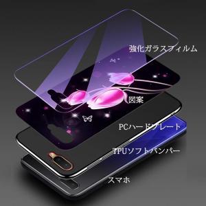 Pokaas OPPO R17 Neo ケース ガラス背面+TPUバンパー 強化ガラス背面シェルカバ...
