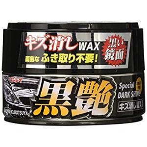 RINREI(リンレイ) カーワックス キズ消しWAX・ふき取り不要 黒艶 HTRC 3 W-9|huratto