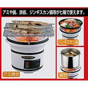 キャプテンスタッグ(CAPTAIN STAG) バーベキュー BBQ用 七輪用ゴトク 炭焼き名人M-6635|huratto