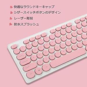 有線かわいいキーボード、3キーゾーンとVeekiコンパクト有線USBフルサイズキーボードサイレント人...