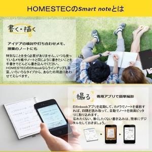 HOMESTEC スマートノート A5 消せる機能のノート デジタルノート 電子文具 おもしろ 文房具 メモ 付箋 手帳 2018 おしゃれ|huratto