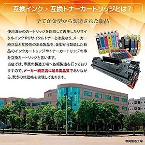 BC310XL(BK/ブラック)-2本 大容量キヤノン用 リサイクルインクカートリッジ 残量表示付き...