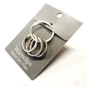 スマートキーリング/シルバー/簡単とりつけ/指・爪の負担解消/高強度ステンレス製/国産メーカー/大×1 小×3|huratto