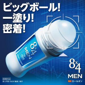 エイトフォーメン 8x4メン ロールオン 無香料 男性用 制汗剤 デオドラント 単品 60ml|huratto
