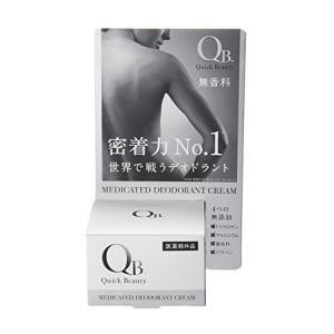 QB 薬用デオドラントクリーム 30g huratto