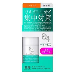 花王 8×4 エイトフォー ワキ汗EX スティック 無香料 15g huratto