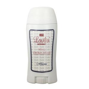 ラヴィリン デオドラント スティック (Lavilin deodorant stick) 60ml huratto