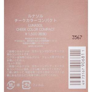 ルナソル ルナソル チークカラーコンパクト 化粧小物|huratto